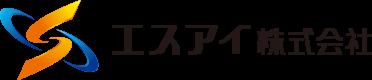 エスアイ株式会社